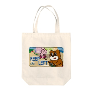 KEEP LEFT三郎君 Tote bags