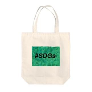 #SDGs スローガン  Tote bags