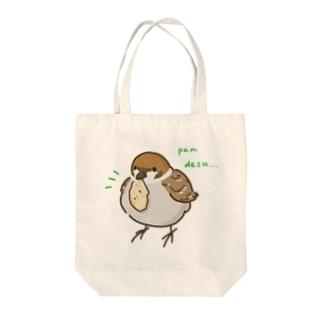 ◆だしのや◆のスズメのおくりもの Tote bags