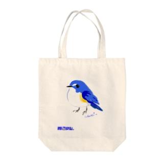 まる過ぎる青い鳥 ルリビタキ Tote bags