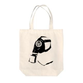 ガスマスク (黒) Tote bags