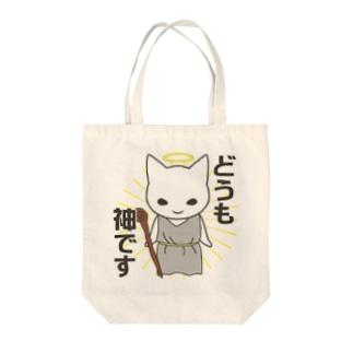 神様猫 Tote bags