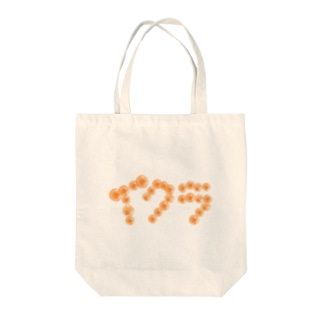 イクラ Tote bags