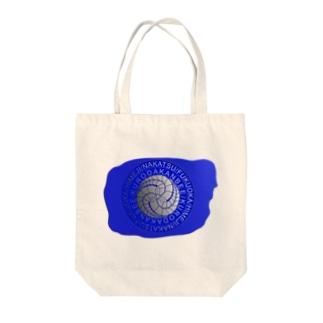 黒田官兵衛封蝋2 Tote bags