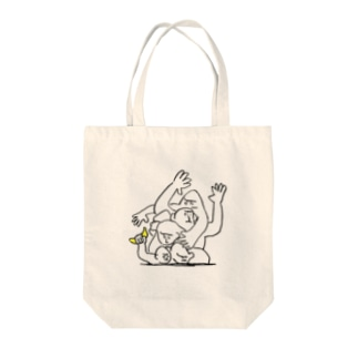 ゴリラたち Tote bags