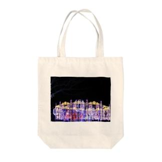 Kirabiyaka Tote bags