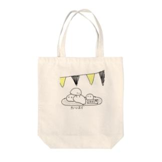 だいふく(多分) Tote bags