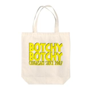 BOTCHY BOTCHY BASIC LOGO (YB) Tote bags