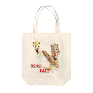 GO TO EAT ? Boy &Girl Tote bags