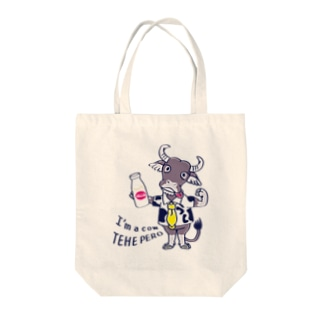 CT77水牛 Tote bags
