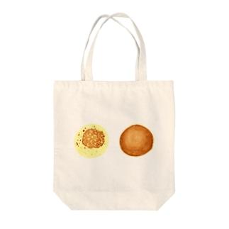 ホットケーキA面B面 Tote bags