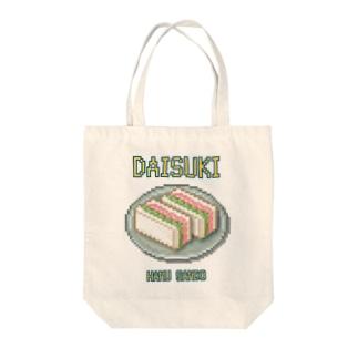 ハムサンド(ドット絵) Tote bags