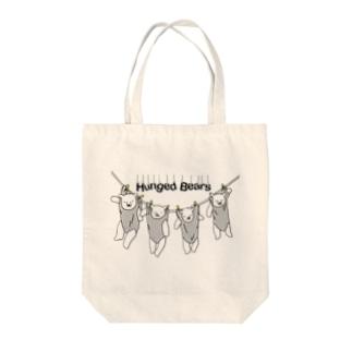 吊るされクマ Tote bags