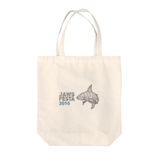 POLY_SHARK(black) Tote bags