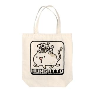 HUNGATTOえのき Tote bags