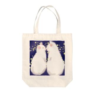 ラブラブニャンコ💕 Tote bags