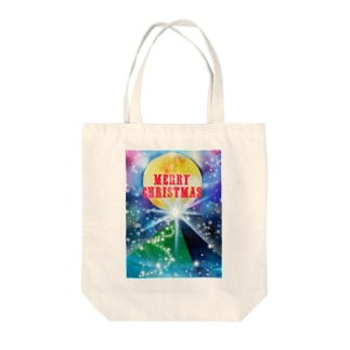 宇宙でメリークリスマス2 Tote bags