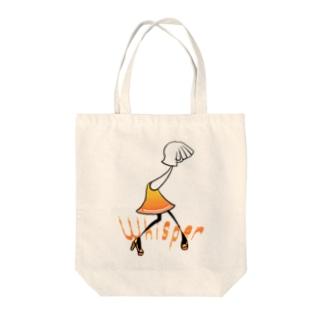 カクテル ウィスパー Tote Bag