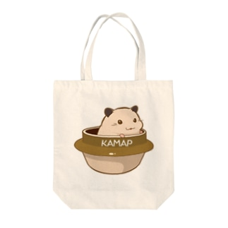【KAMAP】釜タク乗りのキンクマくん Tote bags