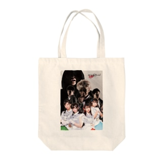 『Witch Trial 卒業ライブ殺人事件』キービジュアル Tote bags