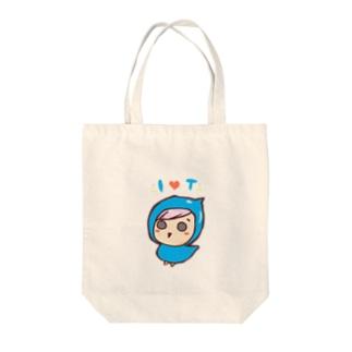 青いとりちゃんトートバッグ Tote bags