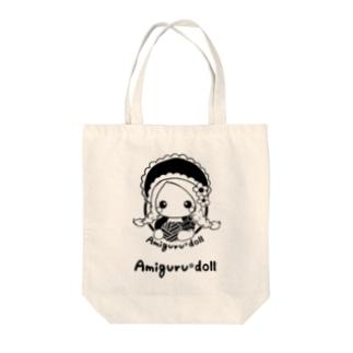 あみぐるどーるロゴデザイン Tote bags