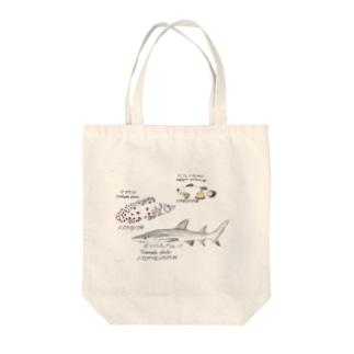 サラサハタ イラスト Tote bags