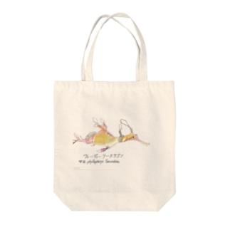 ウィーディーシードラゴン Tote bags