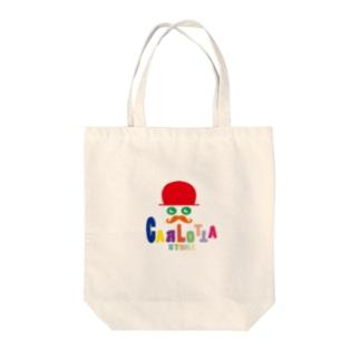 オリジナリティで自由こそがCARLOTTA Tote bags