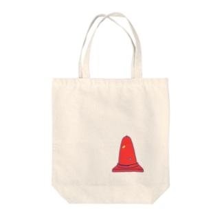 カラーコーンの安全ちゃん Tote bags