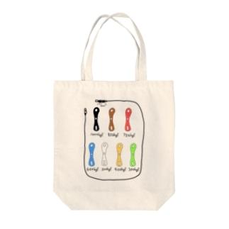 ゐゑぬる工業の曳航用ヒューズ Tote Bag
