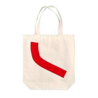 イケハヤの首から左肩にかけての曲線 Tote bags