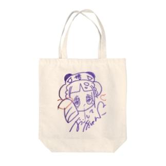 ぱーぷるてんちゃんとーとばっぐ Tote bags