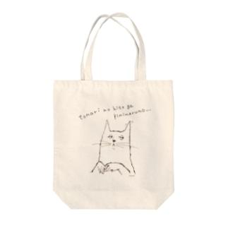 おnekoさま Tote bags