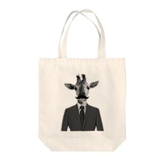 キリン男爵 Tote bags