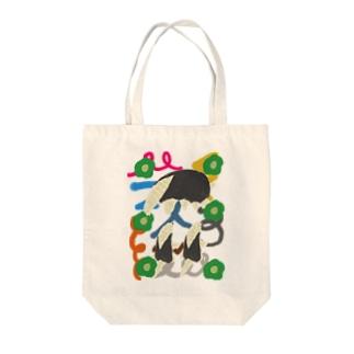 アリクイの親子 Tote bags