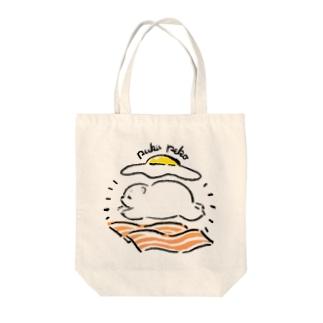 ベーコンエッグしろくまちゃん Tote bags