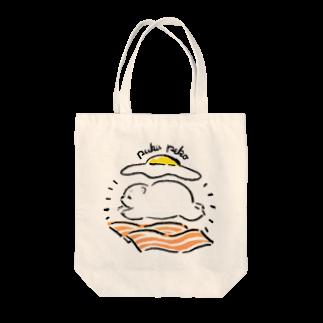 pukupekoのベーコンエッグしろくまちゃん Tote bags
