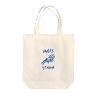 yabbyb Tote bags