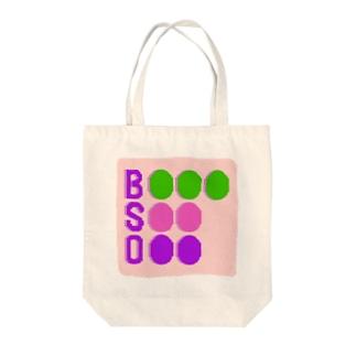 B S O ! Tote bags