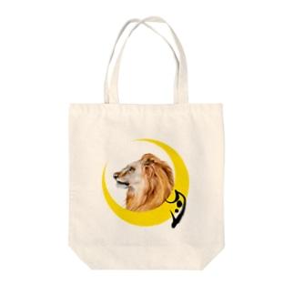 月獅子 Tote bags