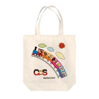 コチパTrain Tote bags