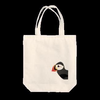 ukiukikoのぱふぃんさん Tote bags