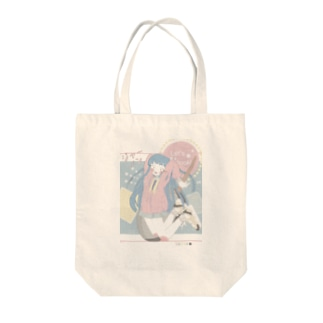 let's cook! Tote bags