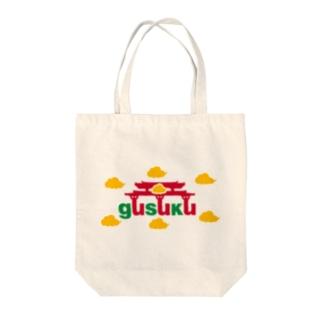 gusuku(筋斗雲量産型) Tote bags