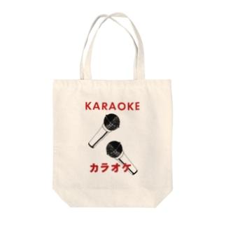 HERE I AM / KARAOKE カラオケ Tote bags