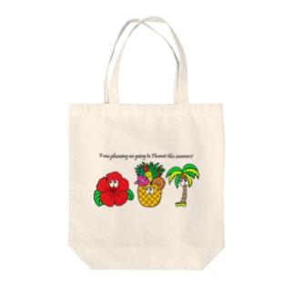 ハワイ/モンスター Tote bags