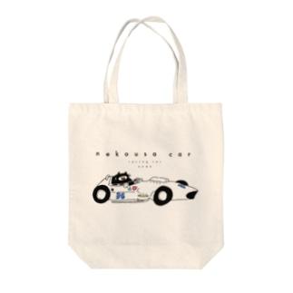 レーシングカー Tote bags