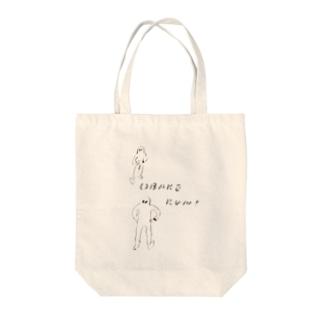 すすめ!おばけくん! Tote bags