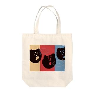 さんびきのくまたち Tote bags